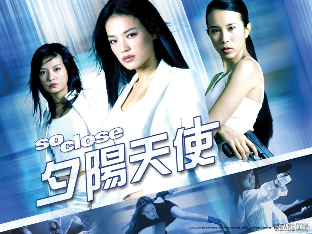 Phim Gác Kiếm (2002)