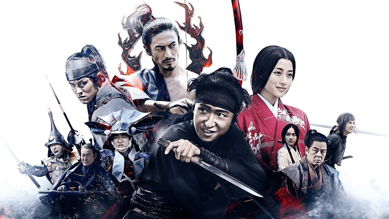 Ninja đối đầu Samurai (2017)