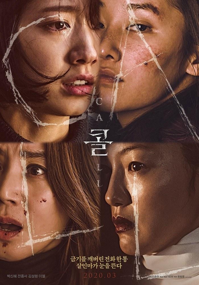 Review và giải thích phim The Call (2020) Cuộc gọi về quá khứ