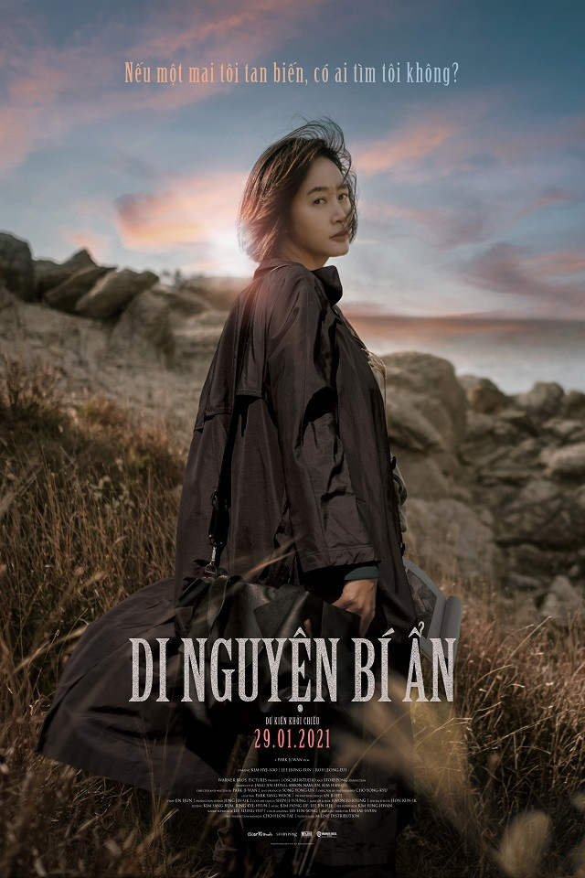 Poster phim Di Nguyện Bí Ẩn (The Day I Died: Unclosed Case)